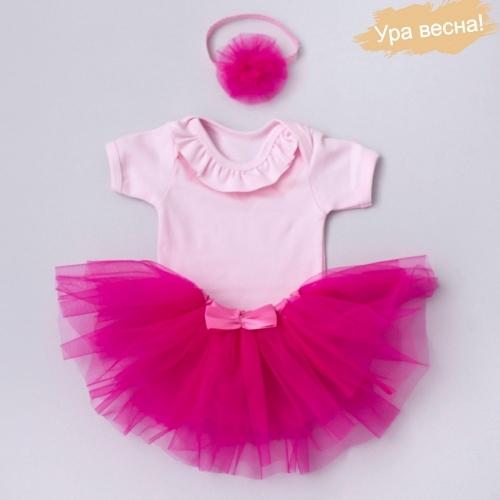 Комплект для девочки Клубника весна-осень Крошкин дом р.18 (рост 56-62 см), розовый