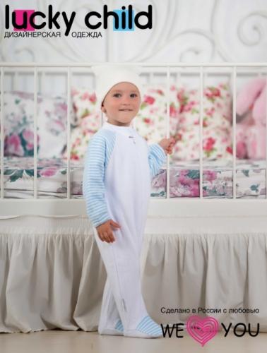 Комбинезон Lucky Child ПОЛОСКИ без капюшона на молнии (арт. 4-14 бело-голубой),размер 24 (74-80)