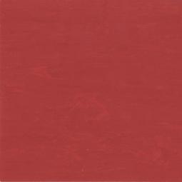Линолеум Коммерческий Синтерос Horizon 001 2 м рулон