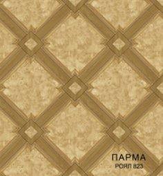 Линолеум Бытовой Комитекс Лин Парма 30-823 Роял 3 м