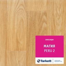 Линолеум бытовой Tarkett Magia Viva Peru 2 3,5 м