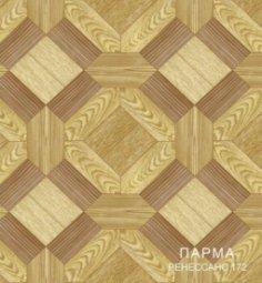 Линолеум Бытовой Комитекс Лин Парма 35-172 Ренессанс 3,5 м