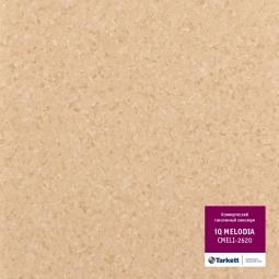 Линолеум коммерческий гомогенный Tarkett IQ Melodia CMELI-2620 2 м