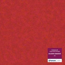 Линолеум коммерческий гетерогенный Tarkett Acczent Esquisse 11 2м