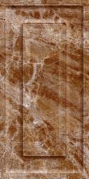 Декор Нефрит-керамика Бельведер 08-00-5-10-21-15-410 50x25 Коричневый
