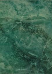 Плитка для стен Уралкерамика Малахит ПО7МХ101 24,9x36,4