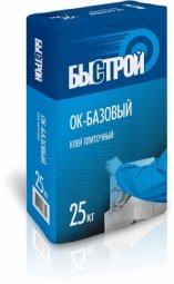 Клей для плитки Быстрой ОК-Базовый для внутренних работ 25 кг