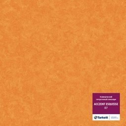 Линолеум коммерческий гетерогенный Tarkett Acczent Esquisse 07 2м
