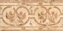 Бордюр Kerama Marazzi Ганг B429\3198 30,2х15 коричневый