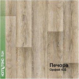 Линолеум Бытовой Комитекс Лин Печора 30-432D Орфей 3 м