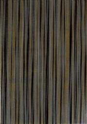 Плитка для стен ВКЗ Софт Вейвс Низ бежевая 28x40