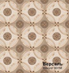 Линолеум Бытовой Комитекс Лин Версаль 25-931М Менуэт 2,5м