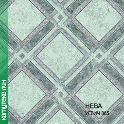 Линолеум Бытовой Комитекс Лин Нева 30-885 Углич 3 м