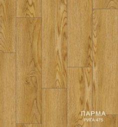 Линолеум Бытовой Комитекс Лин Парма 15-475 Рига 1,5 м