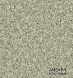 Линолеум Полукоммерческий Комитекс Лин Ангара 25-443A Кристи 2,5 м