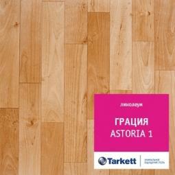 Линолеум бытовой Tarkett Грация Astoria 1 4 м
