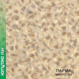 Линолеум Бытовой Комитекс Лин Парма 20-551 Матисс 2 м