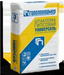 Шпатлевка Гипсополимер Универсаль гипсовая 25 кг