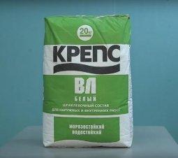 Шпатлевка Крепс ВЛ водостойкая серая 20 кг