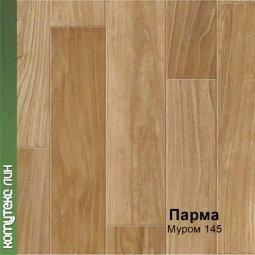 Линолеум Бытовой Комитекс Лин Парма 30-145 Муром 3 м