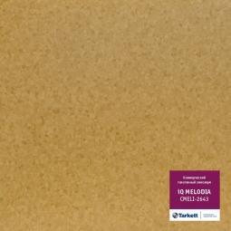 Линолеум коммерческий гомогенный Tarkett IQ Melodia CMELI-2643 2 м