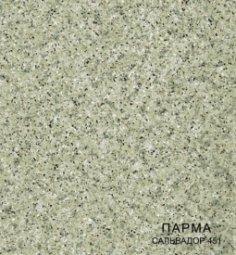Линолеум Бытовой Комитекс Лин Парма30-452 Сальвадор 3 м