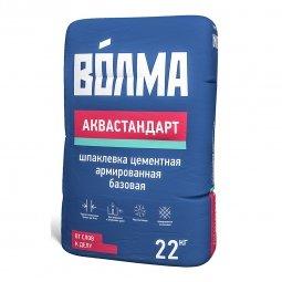Шпатлевка Волма-Авкастандарт цементная 22 кг