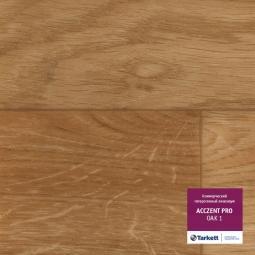 Линолеум коммерческий гетерогенный Tarkett Acczent Pro Oak 1 3 м