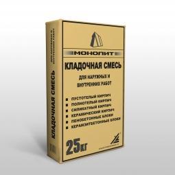 Кладочная смесь Монолит для наружных и внутренних работ  25 кг