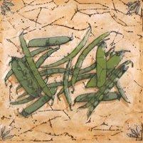 Вставка Сокол Гурман D-495 орнамент матовая 16.5х16.5