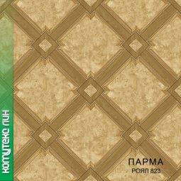 Линолеум Бытовой Комитекс Лин Парма 20-823 Роял 2 м