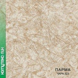 Линолеум Бытовой Комитекс Лин Парма 20-323 Чара 2 м