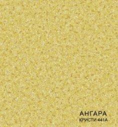 Линолеум Полукоммерческий Комитекс Лин Ангара Кристи 20-441A 2 м.