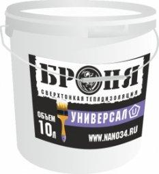 Жидкий утеплитель Броня Универсал сверхтонкая 10 л