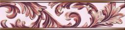 Бордюр Golden Tile Виолла розовый 02Л311 250х60