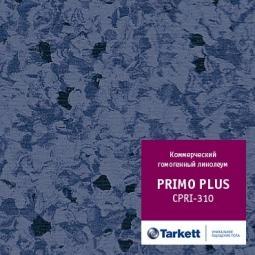 Линолеум коммерческий гомогенный Tarkett Primo Plus № 310 2 м рулон