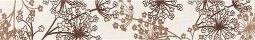 Бордюр Cracia Ceramica Африка Коричневый 03 25x4